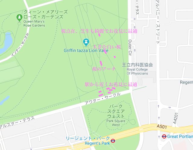 ロンドン、リージェンツ・パーク内の桜の地図