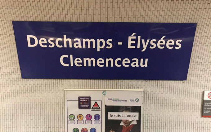 パリ メトロ 駅名 ワールドカップ