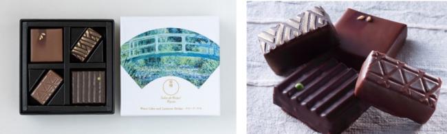 サロン・ド・ロワイヤル 受賞チョコレート