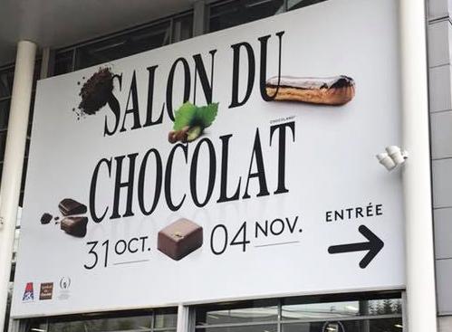 サロン・デュ・ショコラ パリ