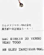 バーキン30 ヴェルソ ブルーザンジバル マラカイト トゴ