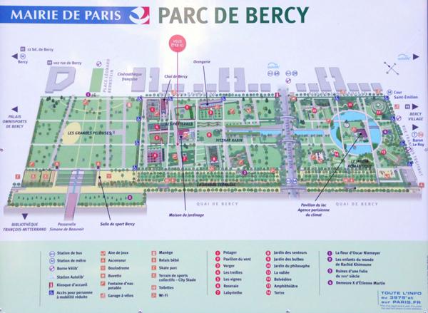 ベルシーパーク パリ
