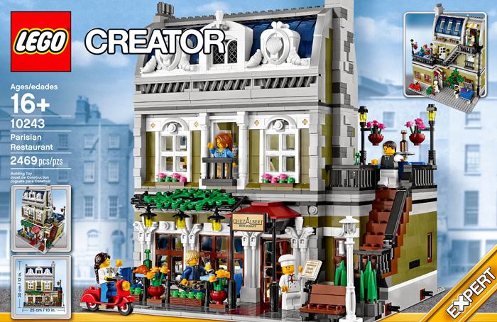 レゴ パリ レストラン