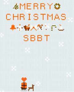 エルメス クリスマスカード