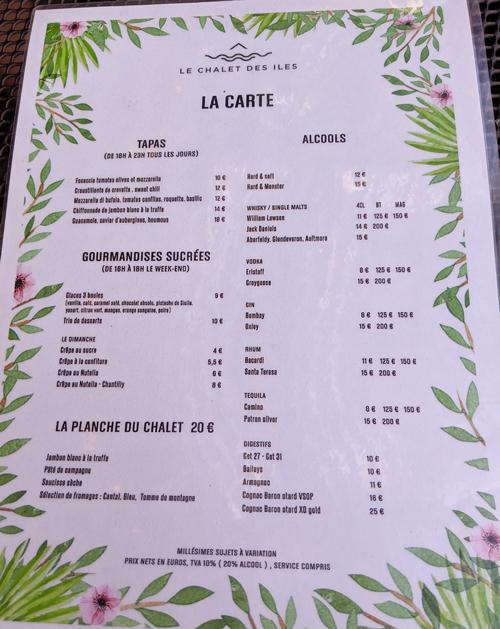 ブローニュの森 パリ レストラン
