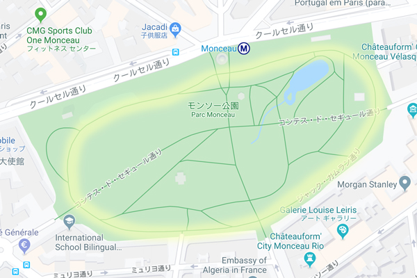 モンソー公園 パリ